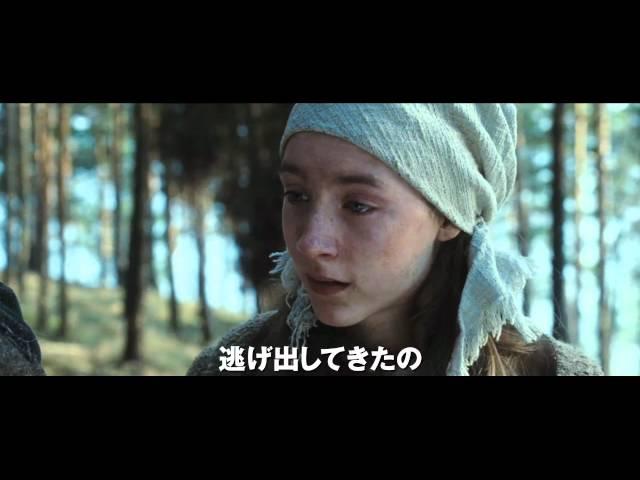 映画『ウェイバック -脱出6500km-』予告編