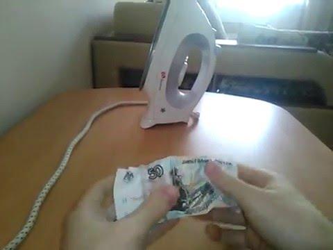 Как разгладить мятую купюру как очистить медную монету от черноты