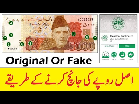Pakistan currency more safe then other country
