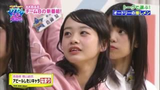 31/1/2017 第一回 ブンブンエイト大放送 横山結衣CUT.
