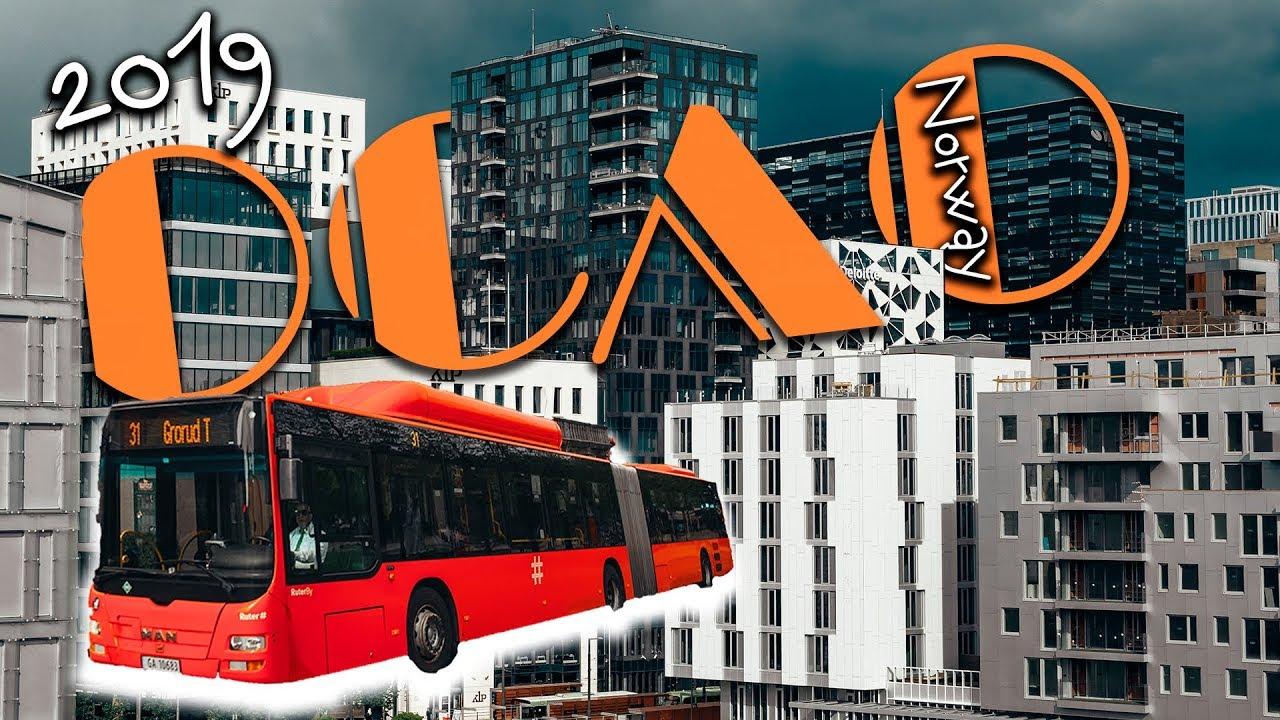 Отпуск в Норвегии. Что посмотреть в Осло???Часть 3