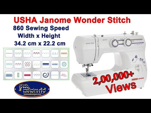USHA Janome Wonder Stitch | UnBoxing & Complete Review.