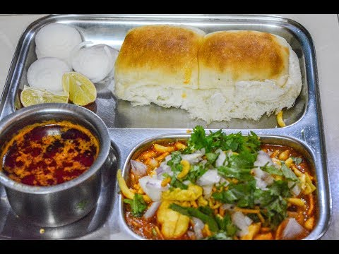 मिसळ पाव | misal pav recipe in marathi | Maharashtrian Recipes