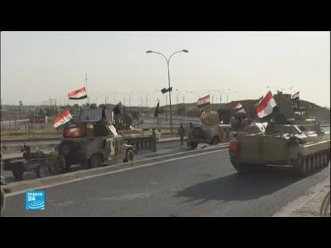 القوات العراقية تعلن استعادة راوة آخر معاقل تنظيم -الدولة الإسلامية- في البلاد
