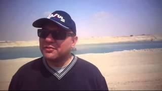 شاهد أروع ماقاله مواطن فى قناة السويس الجديدة فى شم النسيم