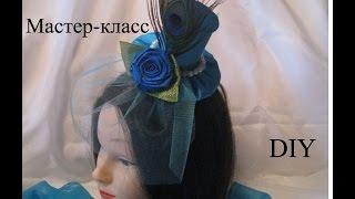 Шляпка Канзаши МК. Как сделать шляпку? DIY