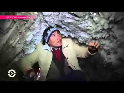 Черные старатели: как в Кыргызстане незаконно добывают золото
