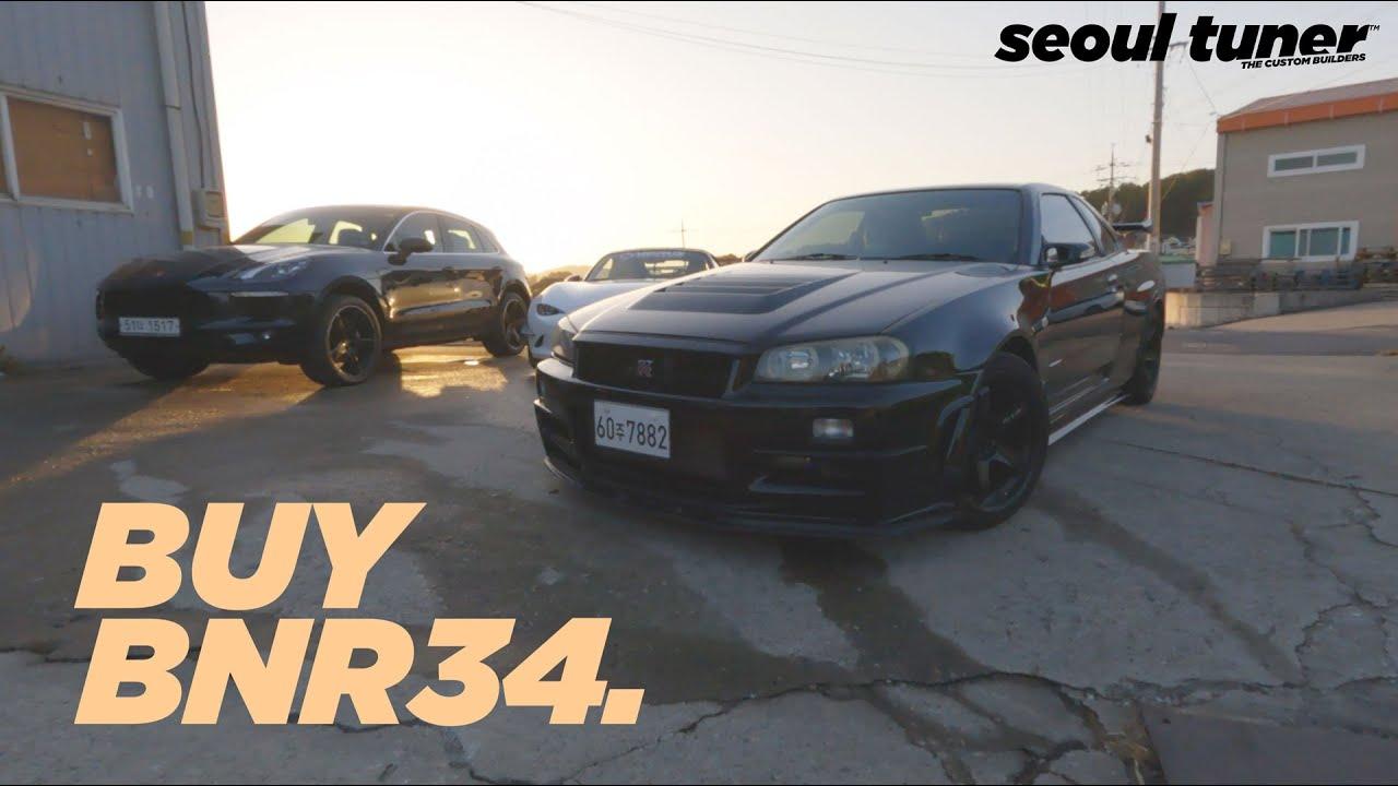 BNR34, GT-R을 샀습니다 | 서울튜너 | vlog041