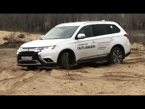 Mitsubishi Outlander Выбор нового Авто для семьи