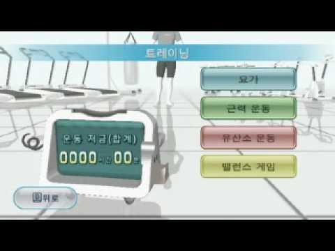 Wii Fit Korean Trailer Youtube