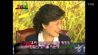 박대표의 바지 패션 - 돌발영상 시즌1 2005.09.…