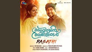 Provided to by muzik247 rasathi · vineeth sreenivasan liya susan verghese aravindante athidhikal ℗ 2018 released on: 2018-04-06 music publ...