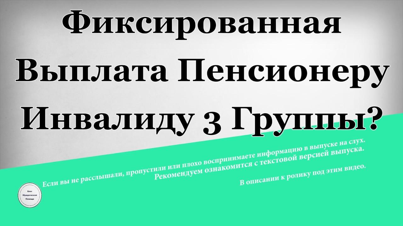 Экстренная помощь малоимущим в московской области отзывы