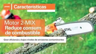 видео Высоторез STIHL HT 56 C-E