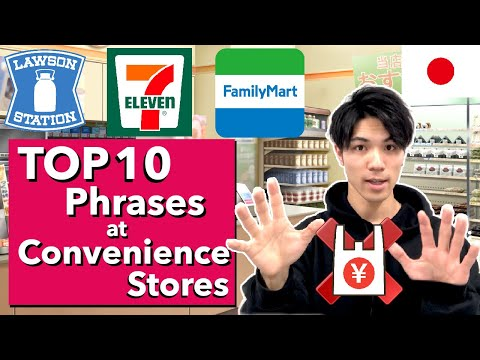 TOP 10 Japanese Phrases for Tourists at Japanese Convenience Stores