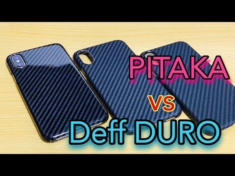 iphone XS PITAKAとDeff 最高のカーボン調ケースはどっち?