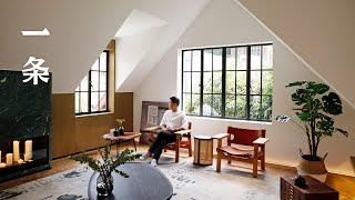 上海名媛住了70年的老宅,被他改成花園別墅An Old House ...
