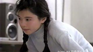 1993年ごろのエステティックはTBCのCMです。BGMは竹内まりやさん。