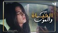 ثريا تتعرض لحادث سير كبير في عروس بيروت... فهل تنجو؟ #عروس_بيروت