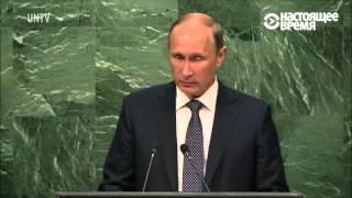 Путин против Обамы в ООН(, 2016-03-02T17:35:20.000Z)