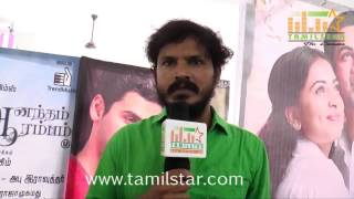 Nithish At Puriyadha Aanandham Pudhidhaga Aarambam Press Meet