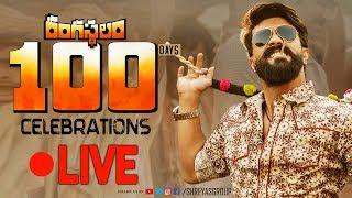 Rangasthalam 100 Days Celebrations Event Live    Ram Charan    Samantha    Sukumar