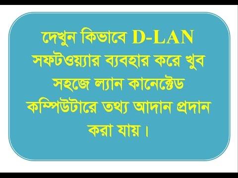 Best free lan/wifi chat file sharing software