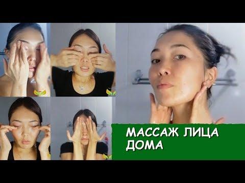Как делать массаж лица и шеи