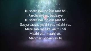 Mahi Ve by A.R Rehman, Highway 2014 Full HD 1080p Lyrics