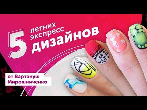 Новые дизайны ногтей от лучших мастеров 2019