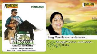 Vennilavo Chandanamo Pingami.mp3