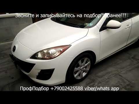Авто из Армении Mazda 3 2010  Авторынок Ереван 2019