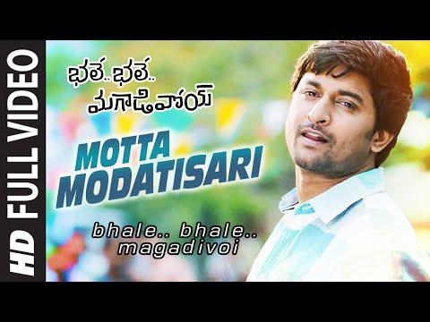 "Motta Modatisari Full Video Song || ""Bhale Bhale Magadivoi"" || Nani, Lavanya Tripathi"