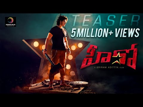 HERO Telugu Movie Title Teaser | Ashok Galla | Nidhhi Agerwal | Sriram Adittya T| Ghibran
