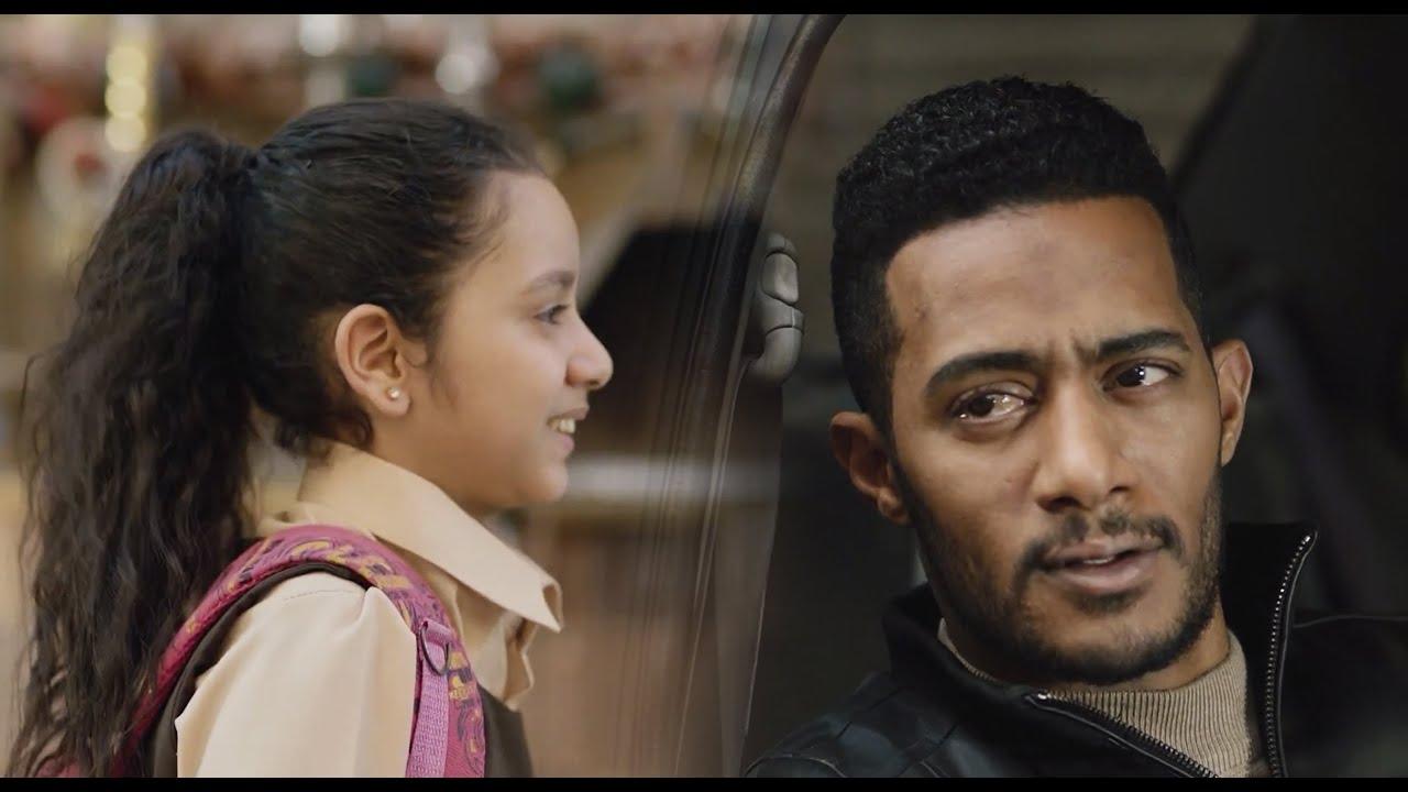 لقاء رضوان ببنته مريم بعد ٥ سنين / أغنية كبرتى من مسلسل البرنس - غناء أحمد سعد