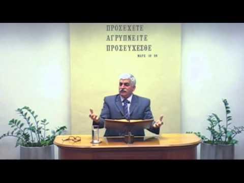 01.11.2014 - Ιερεμίας Κεφ2 - Χρηστάκης Γεώργιος