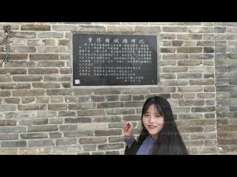 农村美女探索600年的古城墙,这是看见了啥?高兴的话都说不出了
