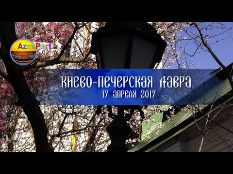 успенской фото нижнем церкви новгороде в