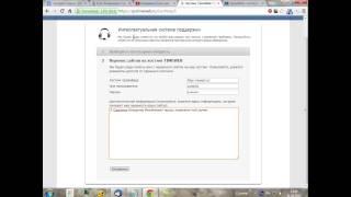 Перенос сайта - домена