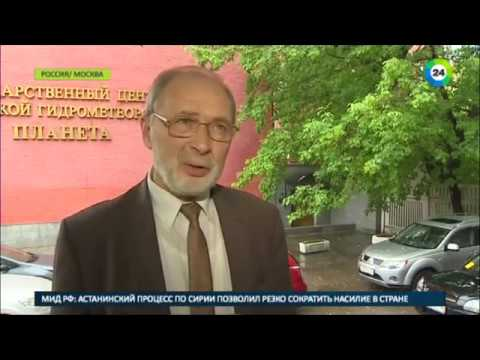 Дожди: Вильфанд рассказал о погоде в Москве на этой неделе - МИР24