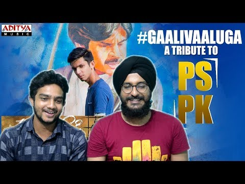 Gaali Vaaluga - A Tribute To #PSPK REACTION   Anirudh Ravichander   Parbrahm & Anurag