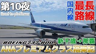 2018/05/03~2018/05/07は北海道と沖縄に行って来ました Hikakinさんが...