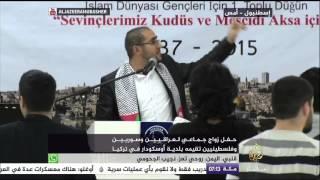 حفل زواج جماعي لعراقيين وسوريين وفلسطينيين تقيمه بلدية أوسكودار في تركيا