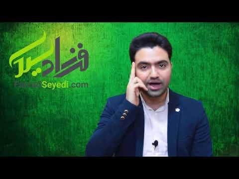 درآمد برنامه نویس های ایرانی