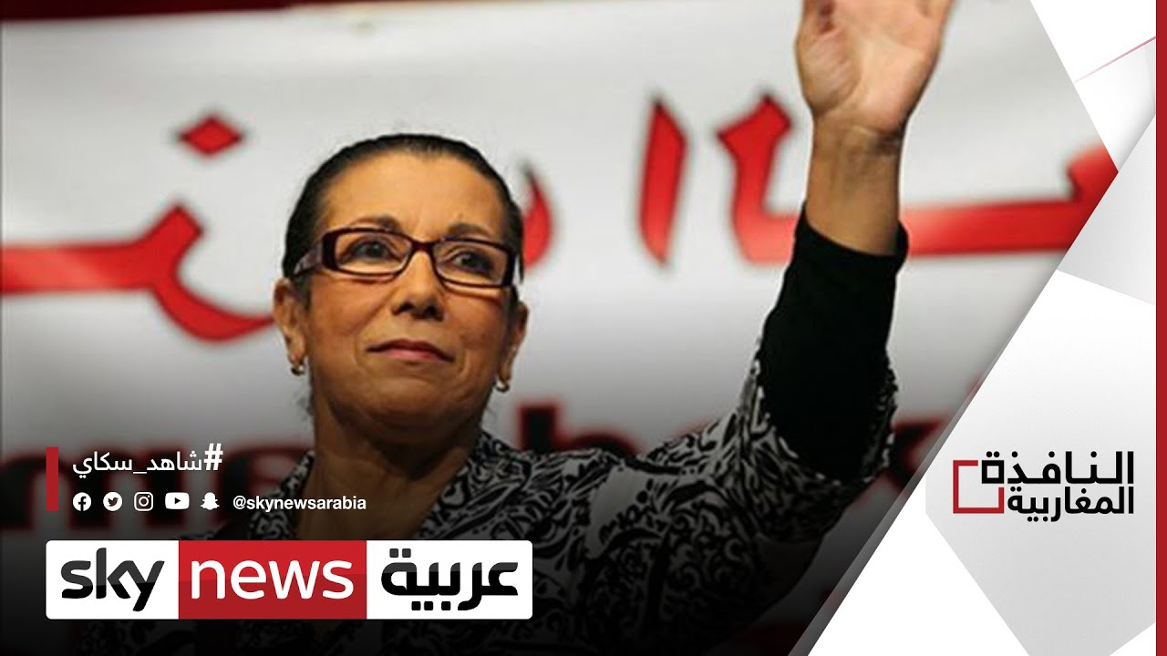 حزب العمال الجزائري يسحب الثقة من زعيمته -لويزة حنون- |#النافذة_المغاربية  - 06:57-2021 / 4 / 4