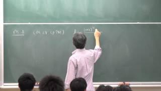 微積分I (2012) (13) 漸近展開 (2) (Calculus I (2012), Lecture 13)