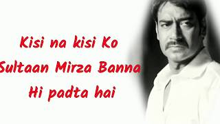 Ajay Devgan Best Dialogues  Bollywood | Once upon a time in Mumbai.