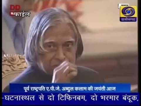Chhattisgarh ddnews 15 10 18  Twitter @ddnewsraipur