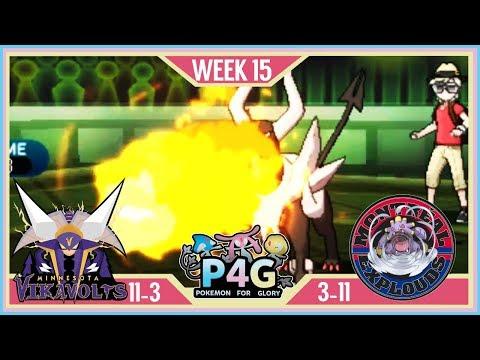 CLOSEST MATCH EVER!! | Minnesota Vikavolts VS Montreal Explouds P4G S2 W15  | Pokemon Sun Moon