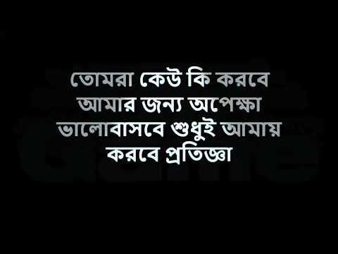 artcell | dukkho bilash | lyrics songbuzz
